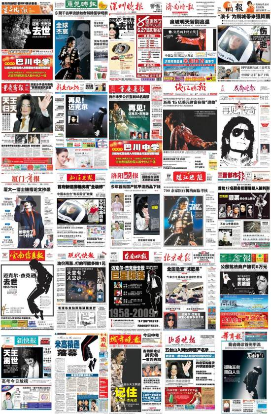Michael Jackson Dominated Chinese Newspapers