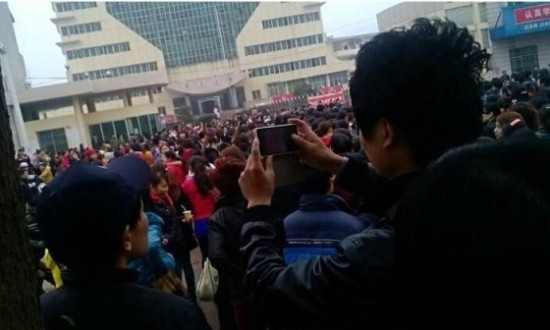 Apple Corp Supplier Foxconn Workers China Jiangxi