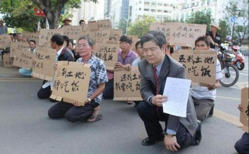 Farmers Protest China Hainan