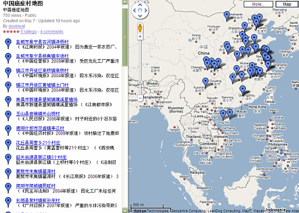 China Cancer Villages --China Digital Times