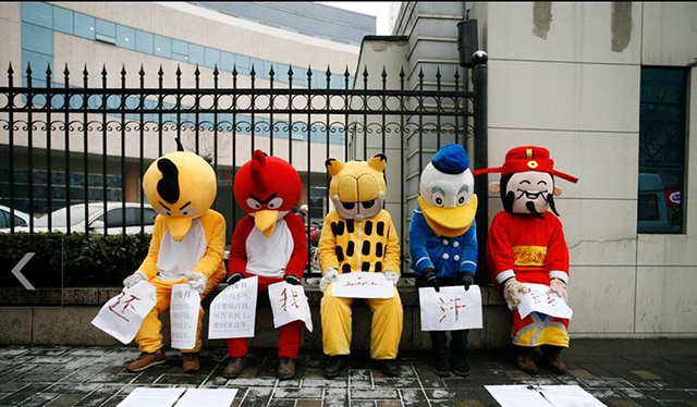 China Migrant Workers Protest in Costumes