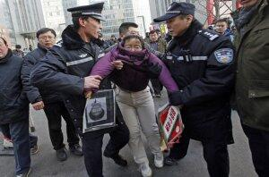 PRC Arrests Human Rights Activist