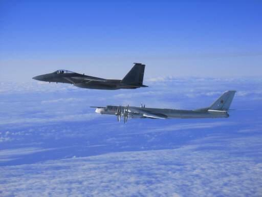 USAF Intercepted Russian Bombers