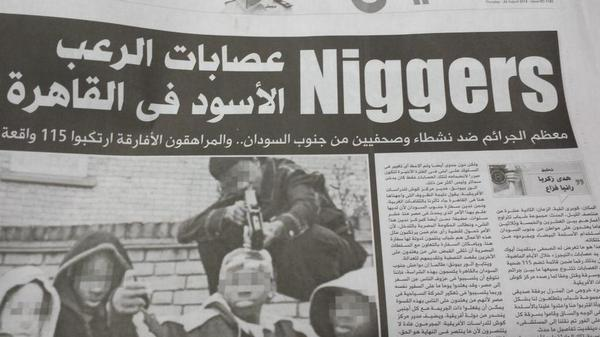 Arab Newspaper Using the N-Word