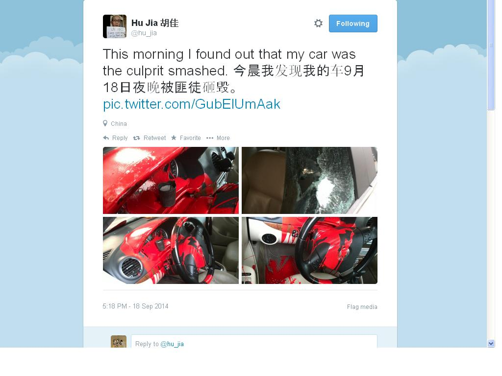 Hu Jia Car Vandalized