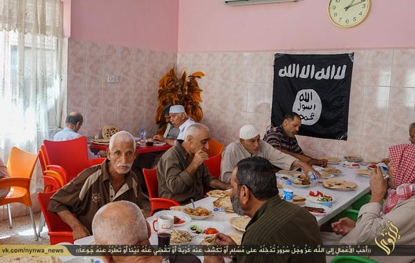 ISIS Nursing Home