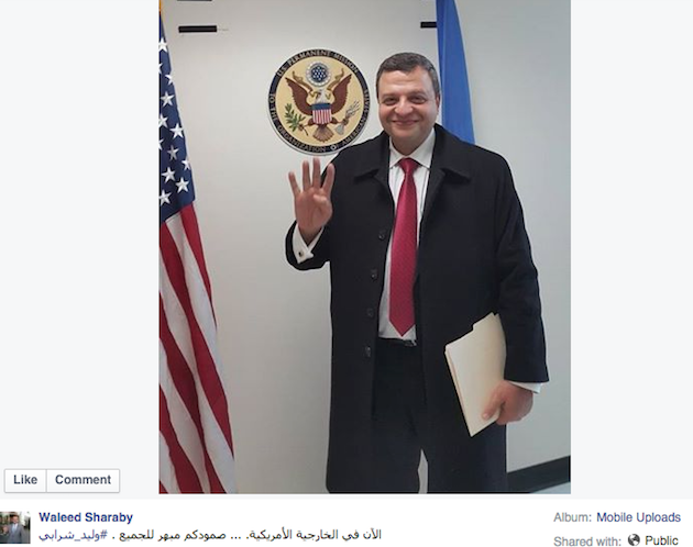 Screen-Shot Waleed Sharaby