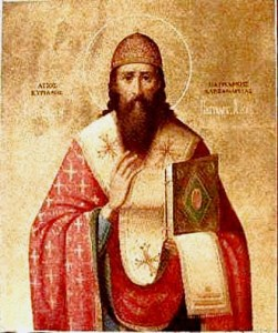 St Cyril of Alexandria